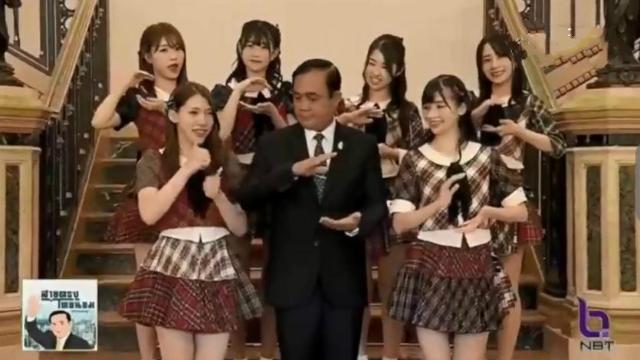 泰国总理巴育在总理府接见AKB48女团中的6人