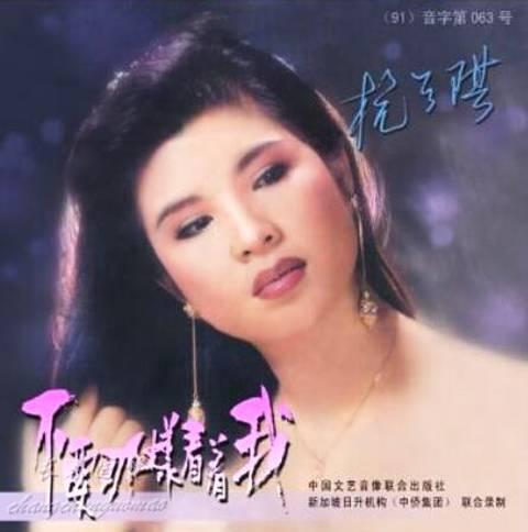 杭天琪23岁漂亮女儿近照曝光  身材高挑长相甜美