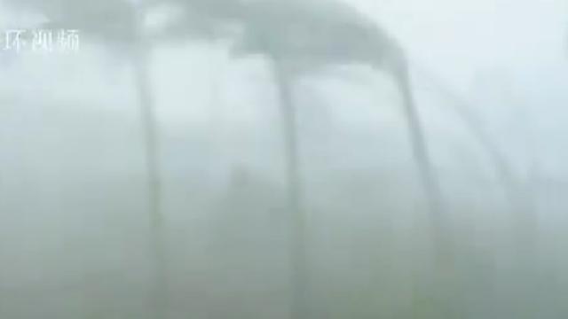 """超强台风""""山竹""""登陆菲律宾,加速向南海前进"""