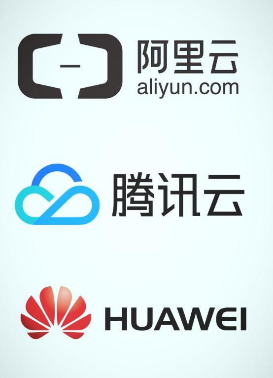 阿里/腾讯/华为三大云服务横评:谁更强?