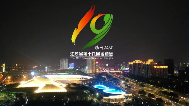 视频:【视频】诗画公园城——扬州体育公园建设巡礼