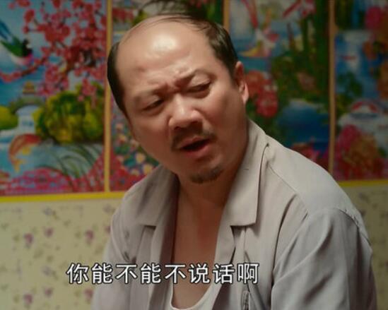 """""""谢广坤""""青涩旧照曝光,原来他年轻时长这样!"""