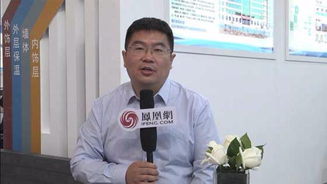 中材(北京)建筑节能科技有限公司总经理张振兴专访