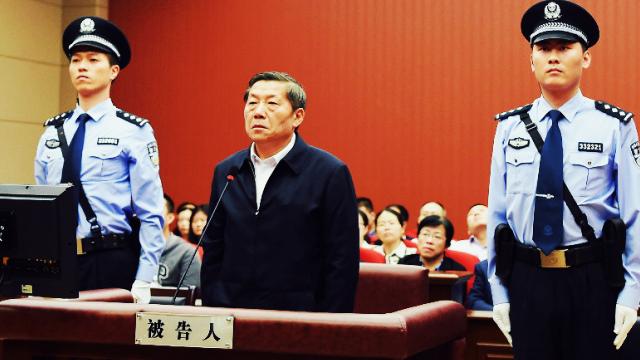中共中央宣传部原副部长鲁炜庭审画面曝光!当庭认罪