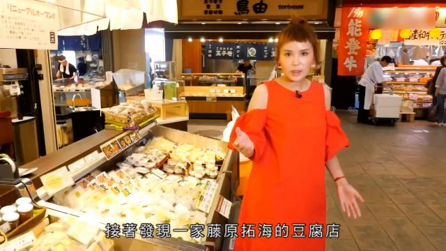 到日本藤原拓海豆腐店吃豆腐乌冬