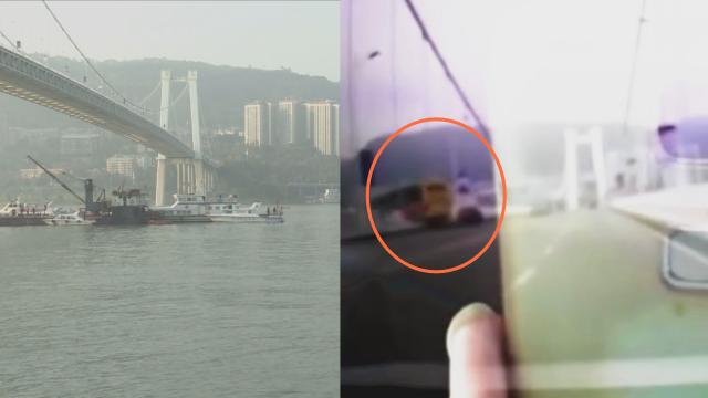 重庆公交车坠江15人失联!失联人员家属DNA已被提取