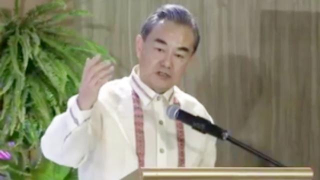 王毅:中国几千年来从未欺负过菲律宾 你们应该放心