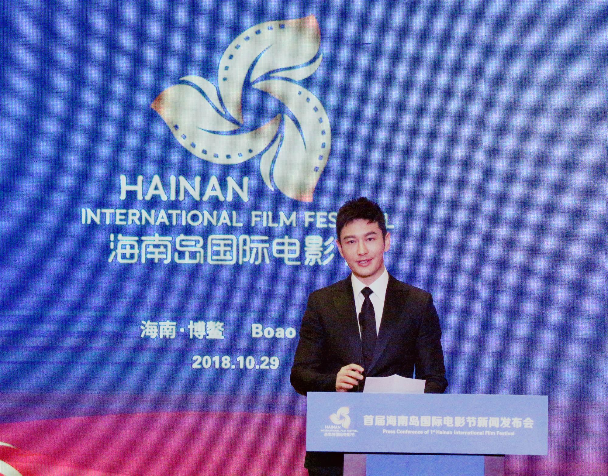 黄晓明出席海南电影节 作品要带去温暖和治愈的能量