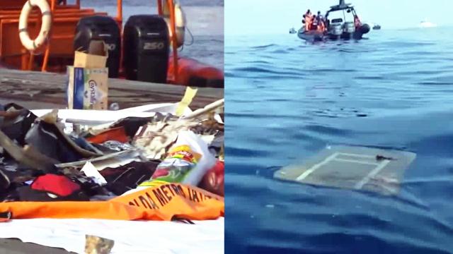 飞机碎片肢体残骸被陆续找到!印尼客机坠毁细节曝光