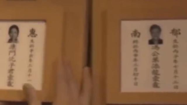 赵本山照片被当遗照?电视剧组道歉:系失误
