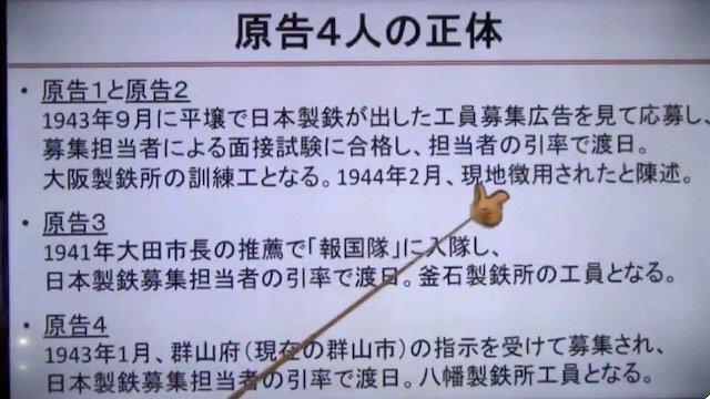 """韩就强征劳工对日索赔成""""挑战国际社会""""?看完就知道为何韩国屡败屡战"""