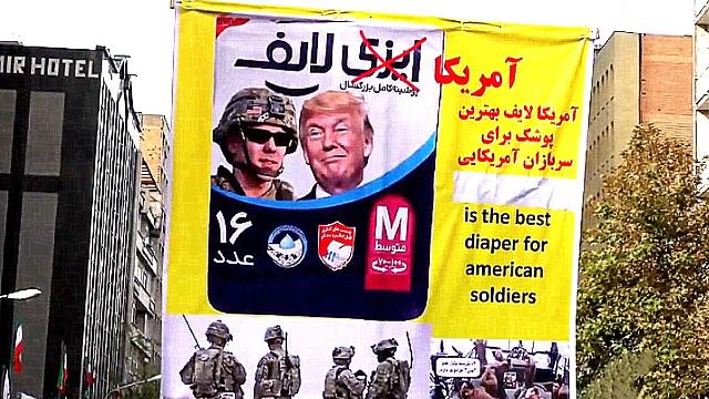 """现场:伊朗爆发大规模反美游行 众人焚烧星条旗高喊""""美国去死"""""""