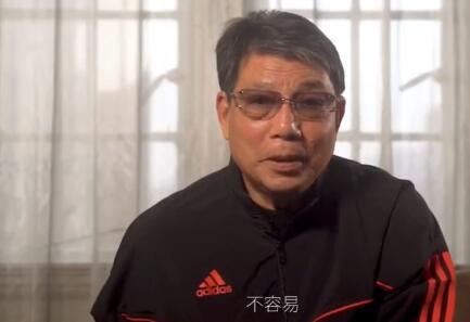 曹赟定祝贺上港夺冠 徐根宝:整整18年冠军太不易