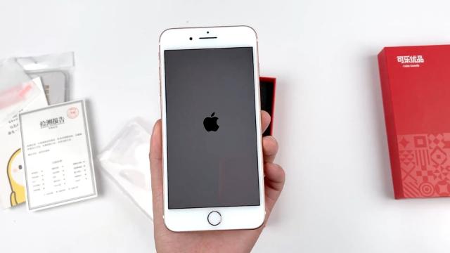 3199元抢到的iPhone7 Plus开箱,好多赠品啊!