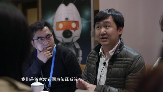王小川:和百度竞争是一种情结