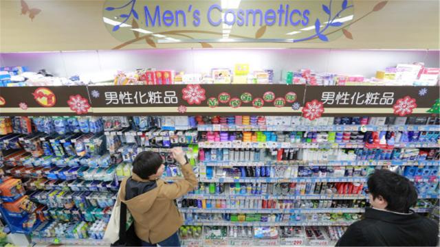 销量比去年涨5成?日本化妆品对中国人的吸引力为何如此之大?