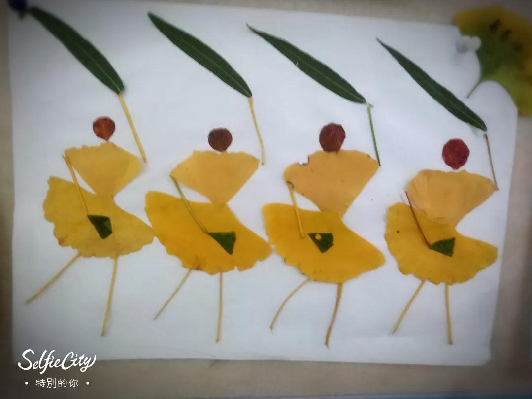 山东师大二附中小学部四(8)中队,孩子们的秋叶贴画图片