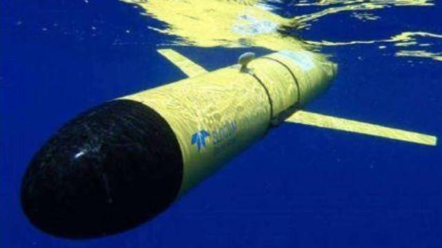 抓到了!两村民海边发现外国间谍潜航探测器 获国安表彰奖励