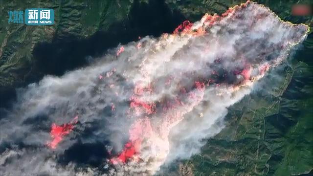 人间炼狱!卫星从太空拍摄美国加州史上最大山火高清影像曝光