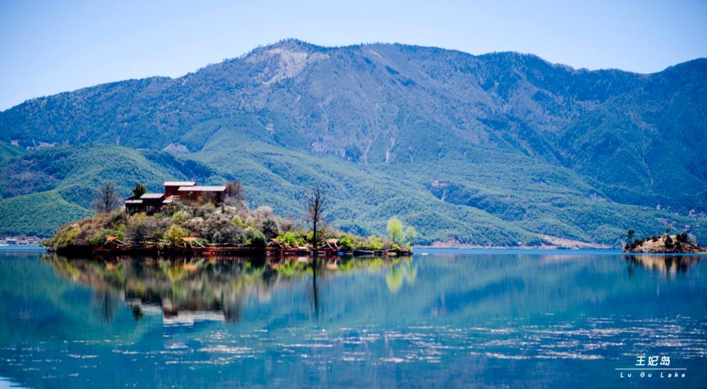 泸沽湖风景实拍
