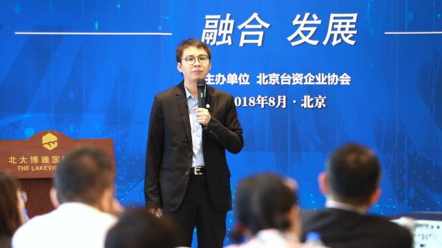 台湾青年郑博宇:国台办不是土地公庙和提款机!