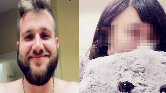中国28岁女子在美惨遭杀害 退伍白人男友认罪获刑