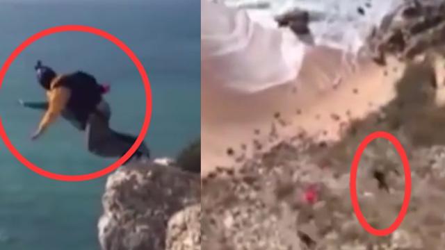 同伴目击全程:男子悬崖跳伞失败 直坠近百米惨死