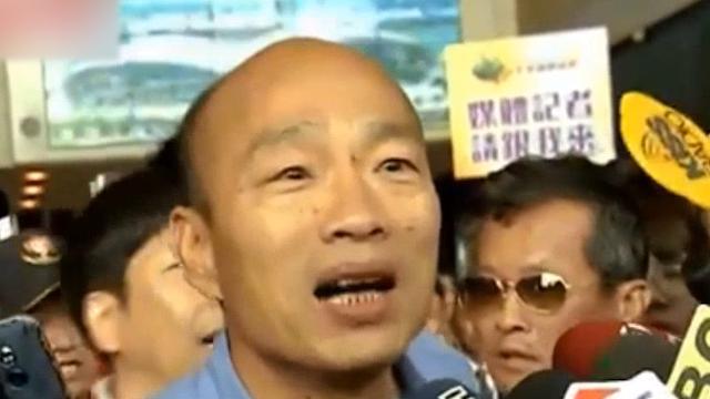 现场!听说北京旅游团要来高雄 韩国瑜异常激动大喊三遍这个词