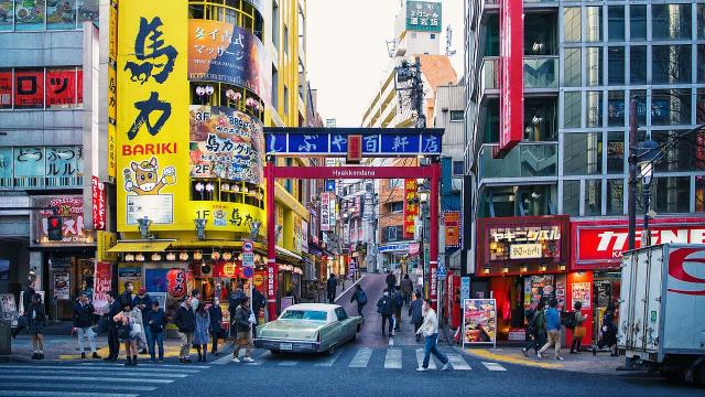 东京太拥挤,日本政府付钱请民众离开搬离