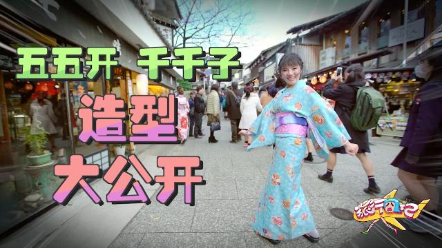 赏枫赏樱就去日本清水寺,被列入世界文化遗产,人气相当旺