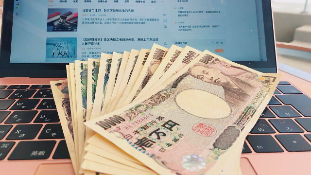 日本央行过量印钞,已经超过本国GDP规模,还难以刺激经济增长