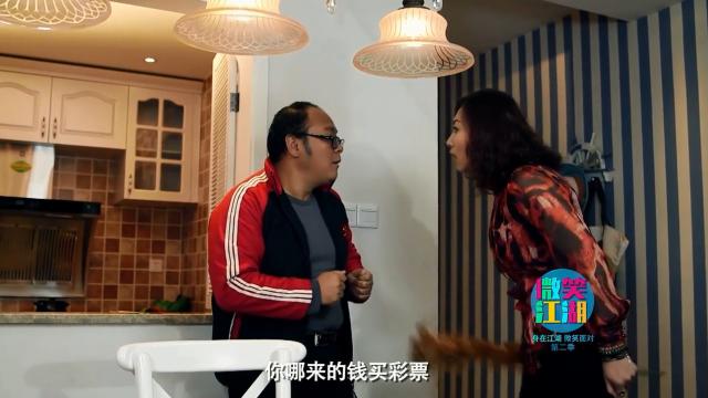 陈翔六点半:老公:我买彩票中了500万!老婆:你哪来的钱买彩