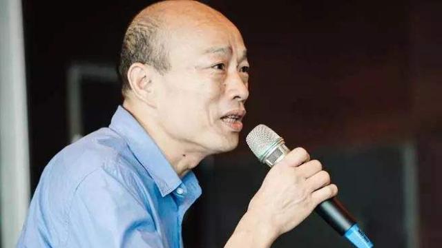 韩国瑜回应郭台铭:没看我现在又老又丑吗?真生病了