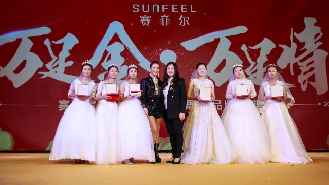 二十五载风雨磨砺,赛菲尔品牌盛典与全球近60万华人共享荣耀!