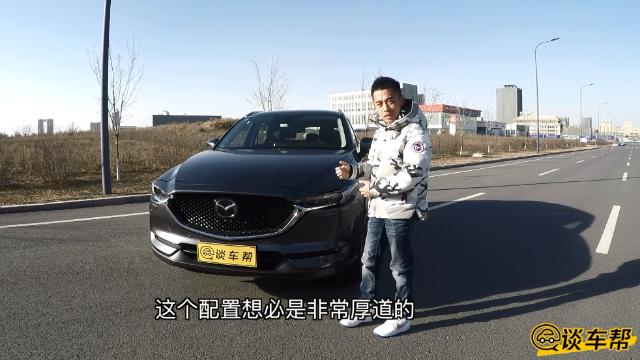 【大财晓试】大财试驾马自达CX5,6AT蓝天变速箱表现如何