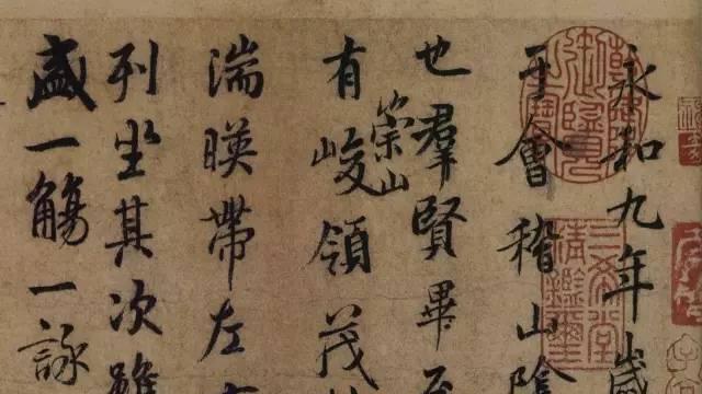 王羲之《兰亭序》的真迹去哪里了