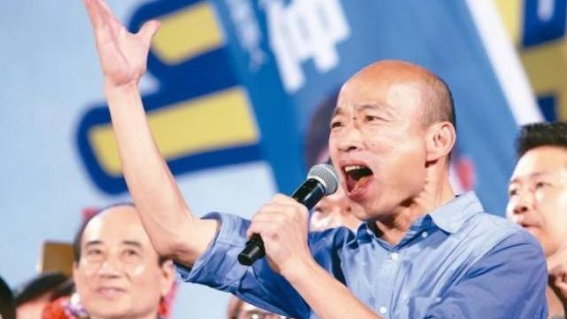 又要鸽?韩国瑜受邀参加台北上海双城论坛 却用这两个理由拒绝