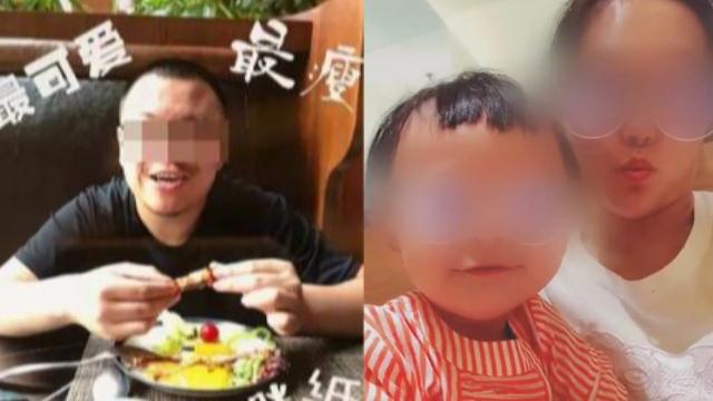 天津男子杀妻骗保3千万最新细节:婚后即失业2年