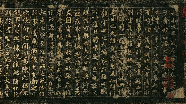 王羲之《兰亭序》的四大摹本有啥特点