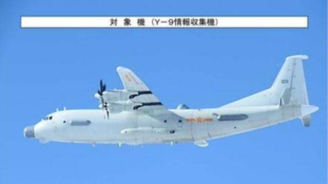 中国军机穿越宫古海峡逼近日本空域 日航空自卫队战机紧急出动