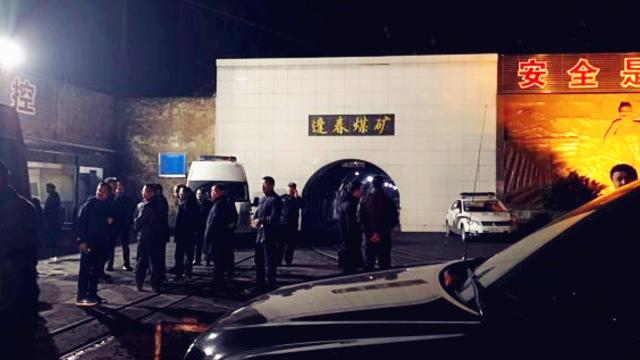 7死3伤!重庆綦江区一煤矿发生安全事故