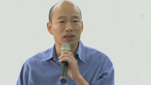 韩国瑜语重心长喊话:国民党要好好表现 否则很快会被淘汰!
