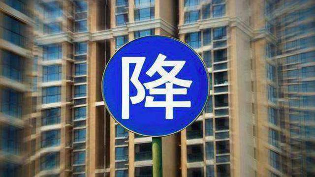 房子比人多,日本开始免费送房!未来的中国可能也会发生!