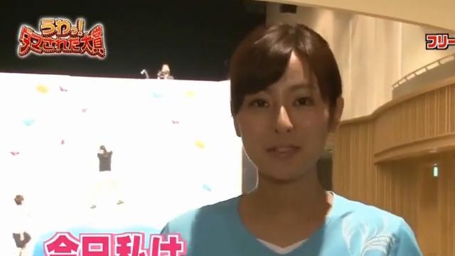 日本整人综艺美女主持人被吓得掉下来