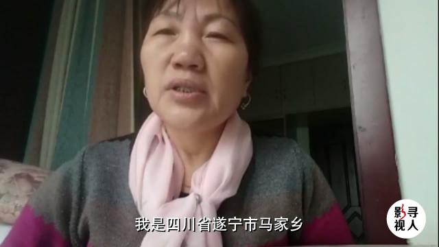 二十二年了,我的小丽萍,能回来看看养你七年的外婆吗?