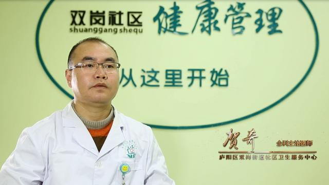 改革开放40周年看庐阳区医疗发展