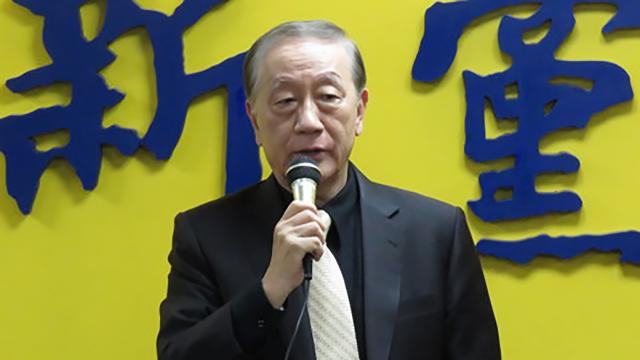 郁慕明:新党愿率先与大陆政治协商 被关5年也接受