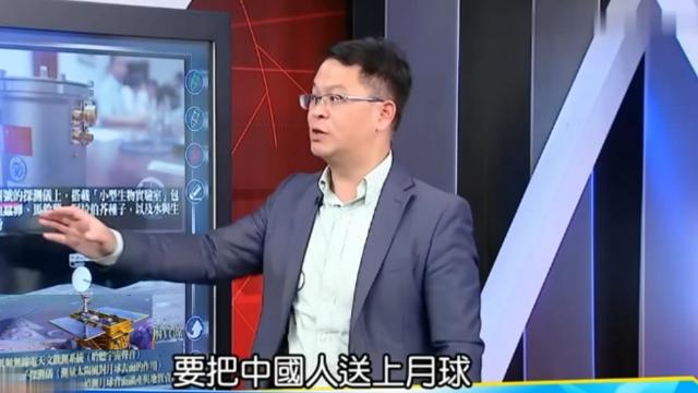 我们都是中国人,大家都拜中国神明,台湾学者:两岸一家恰如其分