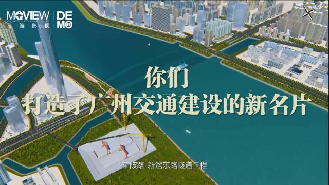 会声会影制作大气磅礴的发客户贺年视频(广州车陂隧道项目部)