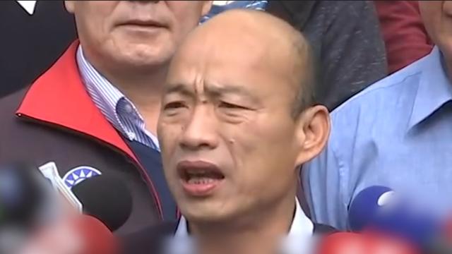 """现场!韩国瑜隔空警告蔡英文:不要怀疑大陆""""收复台湾""""的决心!"""